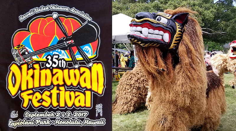 Coverage: 35th Annual Okinawan Festival