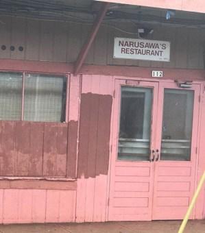 Narusawa's Restaurant in Wahiawa