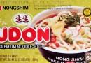 Costco Eats: Nongshim® Udon Premium Noodle Soup