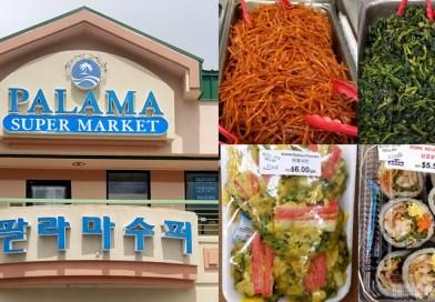 Palama Supermarket Korean banchan and bento fest
