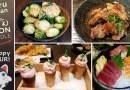 TsuruTonTan offers an expansive Happy Hour menu