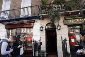 Entrance to Sherlock Holmes Museum