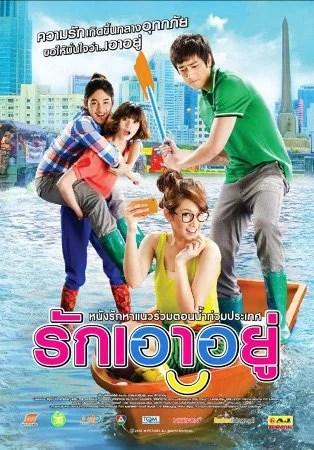 Thailand Movie Comedy : thailand, movie, comedy, Romantic, Comedy, About, Bangkok, Floods, Tasty, Thailand