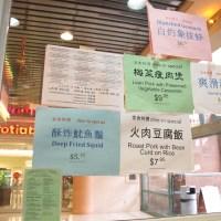 Hon's (Chinatown)