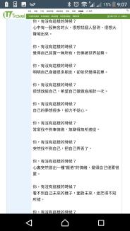 Screenshot_20170703-210704