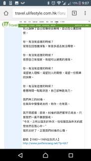 Screenshot_20170703-210725