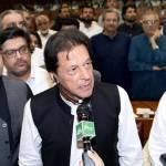 Imran Khan Being Sworn in as Pakistan Prime Minister