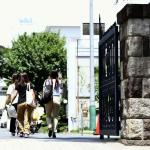 Tokyo Med University 'Altered Exam Results to Keep Female Numbers Low'