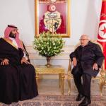 Saudi Arabia Pledges Tunisia $830m of Financial Aid