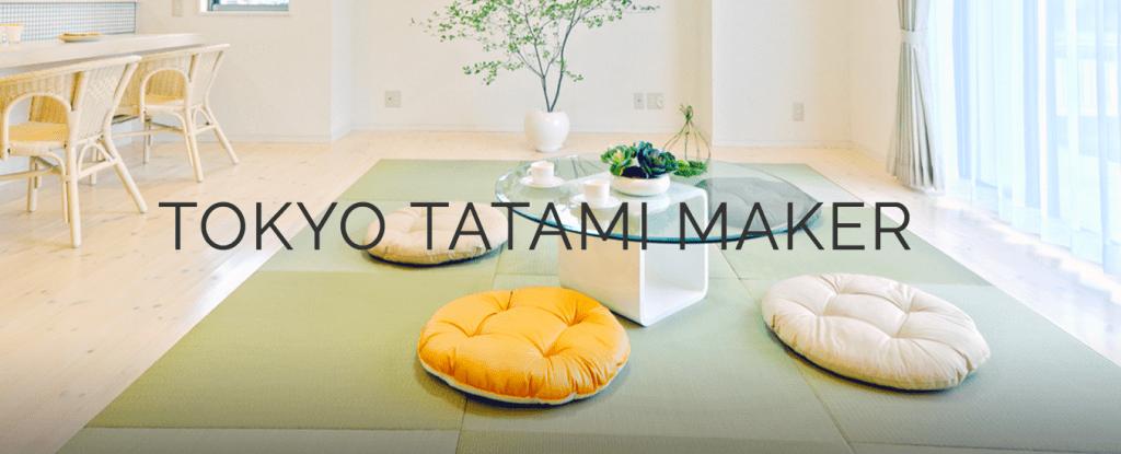 Tatami maker blog