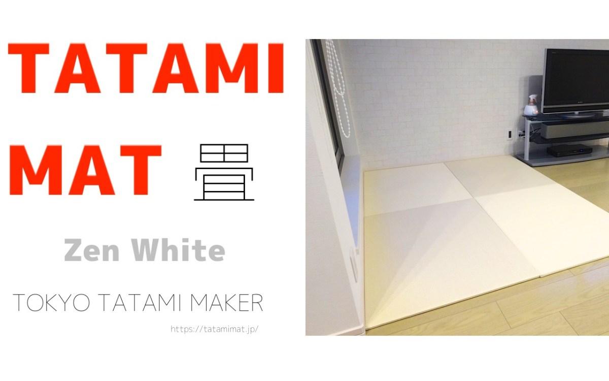 tatamimat_Zen White
