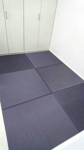 新築に畳を入れておりましたが、部屋と色味が合わないと思っていました