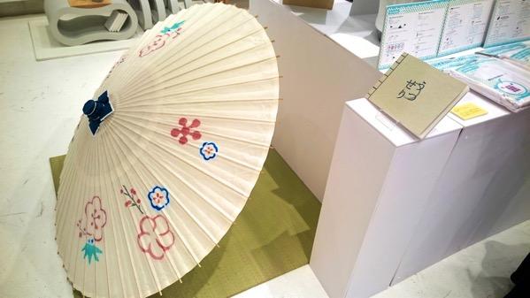 展示会で使用した畳