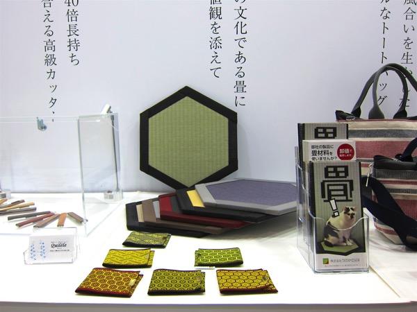 東京ギフトショーでの株式会社 TATAMISERのコーナーの様子