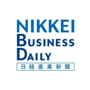 日経産業新聞「ハッスルリーダー」にて代表取締役 淡路のインタビューを掲載いただきました