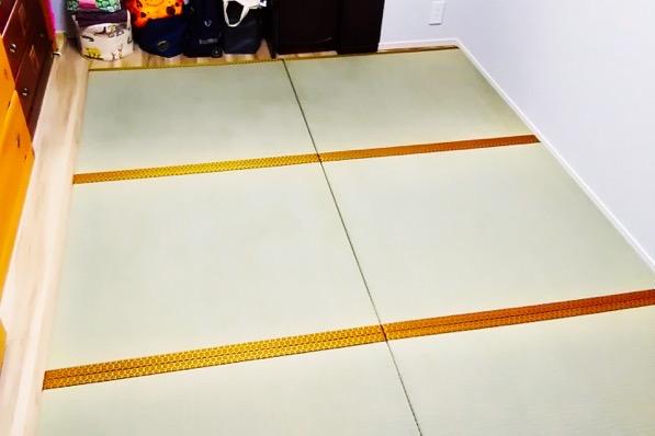 畳縁ありの置き畳