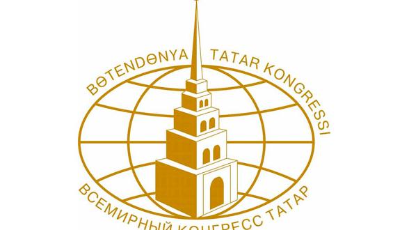О конгрессе татар