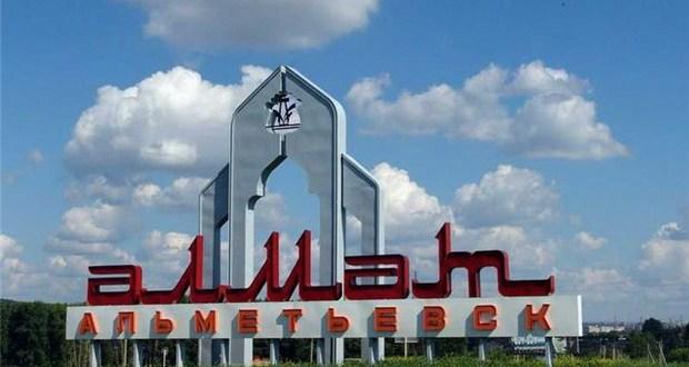 Бөтендөнья татар конгрессының Әлмәт оешмасына яңа җитәкче киләчәк