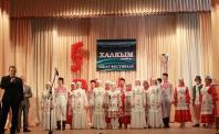 Фестиваль «Халкым Минем» 04