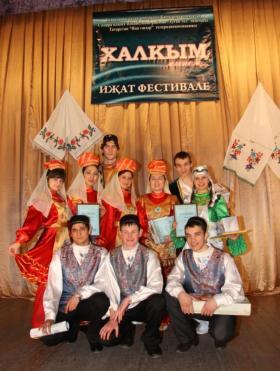 Фестиваль «Халкым Минем» 09