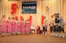 Фестиваль «Халкым Минем» 23