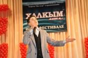 Фестиваль «Халкым Минем» 32