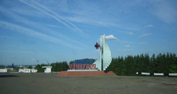 Ижауда — Татар әдәбияты көне