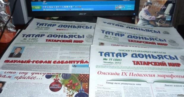 """""""Татар дөньясы"""" Омски татарлары газетасы"""