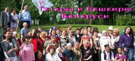 Белоруссия «Чишмә»се 15 еллыгын бәйрәм итә