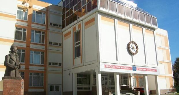 Государственное образовательное учреждение средняя общеобразовательная школа с этнокультурным татарским компонентом образования №1186 имени Мусы Джалиля