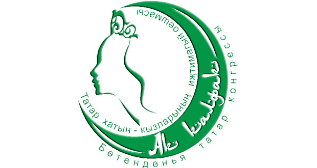 The IV World Forum of Tatar women: New projects section, finding use in the education system of the Tatar people