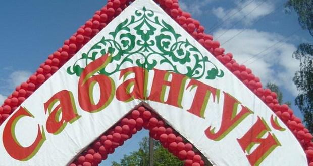 Сабантуй будет проходить в девяти городах и 54 районах Башкирии вплоть до октября