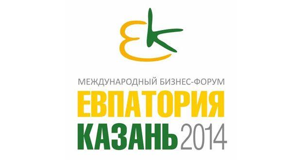 """Евпаториядә """"Точка опоры"""" бизнес-форумы үтәчәк"""