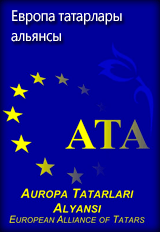 """Extended session  of the """"Alliance of Tatars of Europe"""" to  be held in Oxford"""