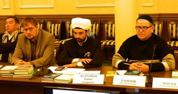 Рязань собрала круглый стол для обсуждения места Ислама в России