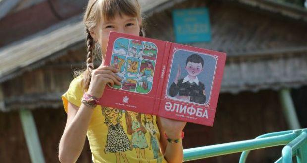 В Ульяновске выбрали лучших учителей национальных языков