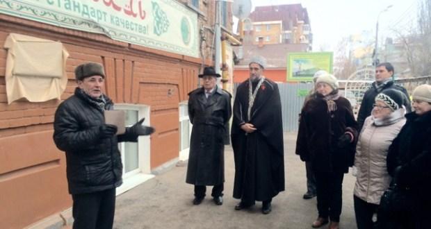 Диварларда татар исемнәре