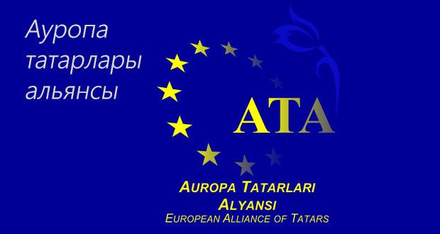 МӨРӘҖӘГАТЬ.  Ауропа татарлары альянсы съезды резолюциясе