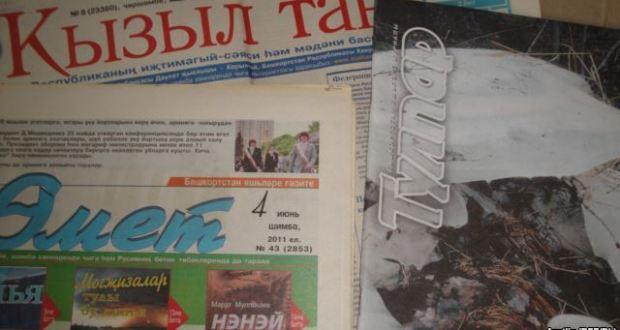 Башкортстан татар матбугатының киләчәге билгесез