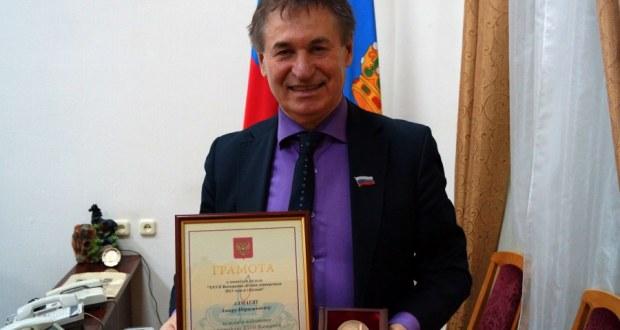 А.И.Алмаев награжден памятной медалью Президента Российской Федерации