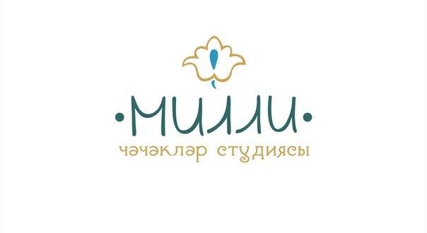 """""""Милли"""" студиясе татарча хезмәт күрсәтә"""