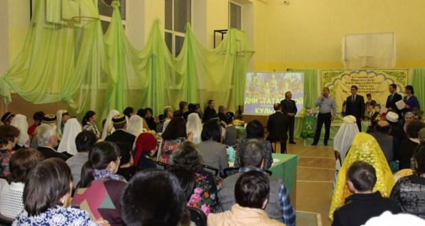 Татар мәдәнияте көннәре Тубыл районында