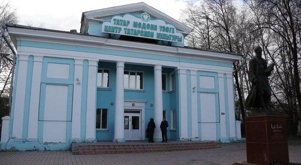 Всемирный конгресс татар дал высокую оценку деятельности региональной татарской автономии