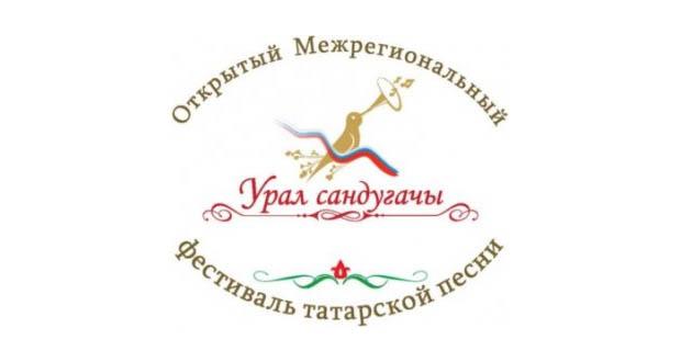 «Урал сандугачы» созывает исполнителей татарской песни