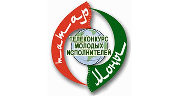 «Татар моңы» конкурсы