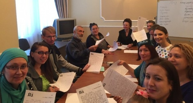 Petersburg Tatars test their knowledge of the native language