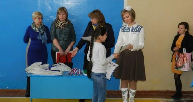 "XV Kikinsky  forum ""Talented  kids"""