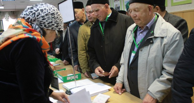 """Delegates of the VIII All-Russian Forum of Tatar religious figures """"National Identity and Religion"""" gather in Kazan"""