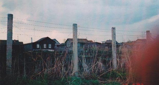 Татарская Караболка – 60 лет в объятиях смерти