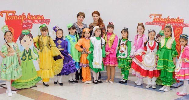 В Конгрессе татар Челябинской области состоялся первый этап конкурса «Нәни энҗеләр. Маленькие Жемчужины»